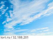 Купить «Небесный закатный пейзаж. Синее небо. Blue sky background. Picturesque colorful clouds lit by sunlight. Picturesque sky view in bright tones», фото № 32188201, снято 22 июня 2018 г. (c) Зезелина Марина / Фотобанк Лори