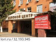 Купить «Деловой центр ''ТД Спутник'' Липецк», фото № 32193945, снято 19 сентября 2019 г. (c) Евгений Будюкин / Фотобанк Лори