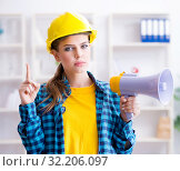 Купить «Angry building supervisor with megaphone», фото № 32206097, снято 28 июня 2017 г. (c) Elnur / Фотобанк Лори