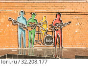 Купить «Екатеринбург.  Памятник британской рок-группе «The Beatles» .», фото № 32208177, снято 3 января 2020 г. (c) Сергеев Валерий / Фотобанк Лори