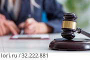 Judge and his gavel in law concept. Стоковое фото, фотограф Elnur / Фотобанк Лори