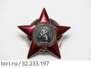 Купить «Орден Красной Звезды на белом фоне», эксклюзивное фото № 32233197, снято 15 апреля 2019 г. (c) Игорь Низов / Фотобанк Лори