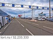 Купить «Посадка на Паром P&O, «Pride of Rotterdam»», фото № 32233333, снято 15 августа 2019 г. (c) Сергей Афанасьев / Фотобанк Лори