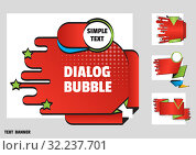 Купить «Set of banners red color for sales and promotions. Flat line art style. Paper origami speech bubble isolated on white for design of advertisement label, sticker. Dialogue banner for your message», иллюстрация № 32237701 (c) Dmitry Domashenko / Фотобанк Лори