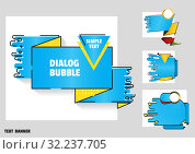 Купить «Set of banners blue color for sales and promotions. Flat line art style. Paper origami speech bubble isolated on white for design of advertisement label, sticker. Dialogue banner for your message», иллюстрация № 32237705 (c) Dmitry Domashenko / Фотобанк Лори