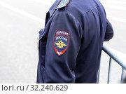 Chevron on the sleeve uniforms of the russian policeman (2018 год). Редакционное фото, фотограф FotograFF / Фотобанк Лори