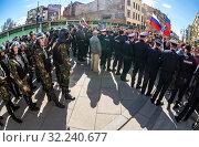 Купить «Special Forces soldiers of the police», фото № 32240677, снято 5 мая 2018 г. (c) FotograFF / Фотобанк Лори