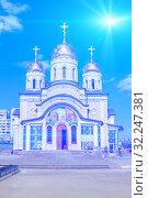 Купить «Russia, Samara, May 17, 2016: The Church of the Annunciation of the Holy Virgin. Spring sunny day.», фото № 32247381, снято 17 мая 2016 г. (c) Акиньшин Владимир / Фотобанк Лори
