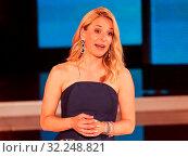 Купить «Moderatorin Stefanie Hertel bei der Aufzeichung der Muttertagsshow am 08.05.2018 ind Altenburg», фото № 32248821, снято 5 июня 2020 г. (c) age Fotostock / Фотобанк Лори
