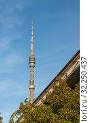 Купить «Moscow TV tower in Ostankino against blue sky with light clouds, Russian landmark», фото № 32250437, снято 27 июля 2019 г. (c) Наталья Николаева / Фотобанк Лори