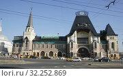 Купить «Yaroslavsky railway station of Moscow, Russia», видеоролик № 32252869, снято 1 мая 2019 г. (c) Яков Филимонов / Фотобанк Лори