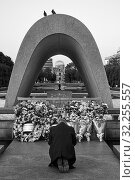 Купить «Man prays in front of the Memorial Cenotaph for the A-bomb Victims in Peace Park. Hiroshima. Japan», фото № 32255557, снято 23 ноября 2007 г. (c) Serg Zastavkin / Фотобанк Лори