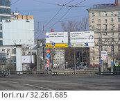 Дорожные знаки. Улица 1905 года. Пресненский район. Город Москва (2015 год). Редакционное фото, фотограф lana1501 / Фотобанк Лори