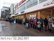 Купить «Massive lines from people are next to Amos Rex exhibition at Christmas eve. Helsinki, Finland», фото № 32262001, снято 29 декабря 2018 г. (c) Кекяляйнен Андрей / Фотобанк Лори