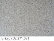 Купить «Текстура, поверхность полосатого картона. Абстрактный фон», фото № 32271081, снято 9 октября 2019 г. (c) А. А. Пирагис / Фотобанк Лори