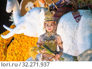 Купить «Traditional thai Dance at the traditional Elephant Round Up Festival in the city of Surin in Isan in Thailand. Thailand, Isan, Surin, November, 2017», фото № 32271937, снято 30 марта 2020 г. (c) age Fotostock / Фотобанк Лори