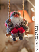 Купить «Santa Claus on a swing and skiing at the festive tree, Christmas toy, life style», фото № 32275221, снято 30 марта 2019 г. (c) Tetiana Chugunova / Фотобанк Лори