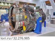 Международный авиационно-космический салон МАКС-2019. PowerJet SaM146 (СМ 146) - турбовентиляторный двигатель со смешением потоков самолета Sukhoi SuperJet 100. Редакционное фото, фотограф Игорь Долгов / Фотобанк Лори