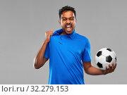Купить «angry indian male football fan with soccer ball», фото № 32279153, снято 8 сентября 2019 г. (c) Syda Productions / Фотобанк Лори