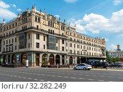 Гостиница Метрополь (Hotel Metropol Moscow). Москва (2019 год). Редакционное фото, фотограф Александр Щепин / Фотобанк Лори