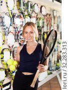 balls and a tennis racket in a sporting store. Стоковое фото, фотограф Яков Филимонов / Фотобанк Лори