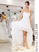 Купить «Woman dressed in white gown», фото № 32283349, снято 17 сентября 2018 г. (c) Яков Филимонов / Фотобанк Лори