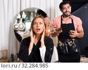 Woman shocked by the work makeup artist. Стоковое фото, фотограф Яков Филимонов / Фотобанк Лори