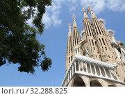 Sagrada Familia Cathedral. Barcelona. Catalonia. Spain. Стоковое фото, фотограф Моисеев Дмитрий / Фотобанк Лори
