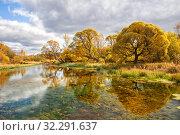 Scenic autumn landscape. Стоковое фото, фотограф Юлия Бабкина / Фотобанк Лори