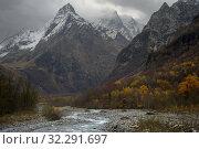 Купить «Morning in mountains», фото № 32291697, снято 11 октября 2019 г. (c) александр жарников / Фотобанк Лори