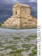 Tomb of Cyrus the Great, 6th century BC, Pasargadae, Fars Province, Iran. Стоковое фото, фотограф Ivan Vdovin / age Fotostock / Фотобанк Лори