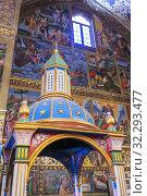 Armenian Holy Savior Cathedral, Surb Amenaprkich Vank, 1664, New Julfa, Armenian quarter, Isfahan, Isfahan Province, Iran. Стоковое фото, фотограф Ivan Vdovin / age Fotostock / Фотобанк Лори