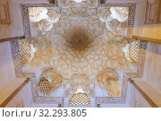 Купить «Shrine Complex of Abd al Samad, Jameh Mosque, 1304, Natanz, Natanz County, Isfahan Province, Iran.», фото № 32293805, снято 1 мая 2019 г. (c) age Fotostock / Фотобанк Лори