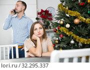 Купить «Offended couple after quarrel», фото № 32295337, снято 15 января 2019 г. (c) Яков Филимонов / Фотобанк Лори