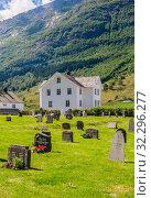 Купить «Norway, Sogn of Fjordane county. Cemetery in Olden», фото № 32296277, снято 6 августа 2020 г. (c) Николай Коржов / Фотобанк Лори