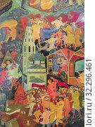 Купить «Palekh traditional miniature, Palekh, Ivanovo region, Russia.», фото № 32296461, снято 7 сентября 2018 г. (c) age Fotostock / Фотобанк Лори