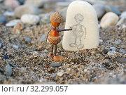 Купить «Художник из желудей», эксклюзивное фото № 32299057, снято 1 октября 2019 г. (c) Dmitry29 / Фотобанк Лори