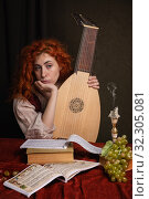 Купить «Red-haired girl in a historical suit plays the lute. Renaissance painting style.», фото № 32305081, снято 19 августа 2019 г. (c) Дмитрий Черевко / Фотобанк Лори