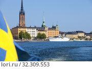 Купить «Sweden, Stockholm - Riddarholmen island and Lake Mälaren.», фото № 32309553, снято 1 августа 2019 г. (c) age Fotostock / Фотобанк Лори