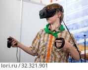 Технологии дополненной реальности в действии (2019 год). Редакционное фото, фотограф Вячеслав Палес / Фотобанк Лори