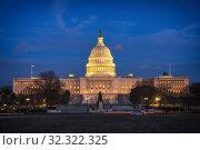 US Capitol in Washington DC (2018 год). Стоковое фото, фотограф Sergey Borisov / Фотобанк Лори