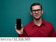 Купить «Portrait of a positive young man in glasses», фото № 32326565, снято 10 марта 2019 г. (c) Pavel Biryukov / Фотобанк Лори