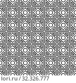 Купить «Abstract seamless geometric pattern with square elements. Simple black and white linear mosaic texture. Vector», иллюстрация № 32326777 (c) Dmitry Domashenko / Фотобанк Лори