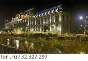 Купить «Court of Apparel, Bucharest, Romania», фото № 32327297, снято 19 сентября 2017 г. (c) Яков Филимонов / Фотобанк Лори