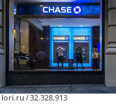 A branch of JPMorgan Chase bank in New York on Tuesday, August 20, 2019. Редакционное фото, фотограф Richard Levine / age Fotostock / Фотобанк Лори