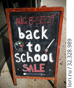 Back-to-school sales are promoted outside a store in the Chelsea neighborhood of New York on Monday, August 5, 2019. The National Retail Federation has... Стоковое фото, фотограф Richard Levine / age Fotostock / Фотобанк Лори