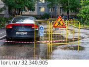 Купить «Автомобиль припаркованный в аварийной зоне, огороженной Водоканалом», эксклюзивное фото № 32340905, снято 7 июля 2019 г. (c) Александр Щепин / Фотобанк Лори