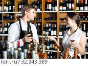 Купить «Seller in a wine house and visitor», фото № 32343389, снято 6 июня 2020 г. (c) Яков Филимонов / Фотобанк Лори