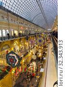 Купить «Новогодние и рождественские украшения в галереях ГУМа», фото № 32343913, снято 2 декабря 2018 г. (c) Сергей Рыбин / Фотобанк Лори