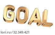"""Купить «Golden inscription text """"Goal"""". Great sporting achievements.», иллюстрация № 32349421 (c) Маринченко Александр / Фотобанк Лори"""
